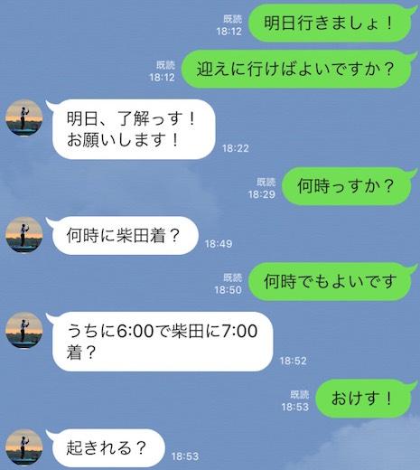 S__6135817.jpg