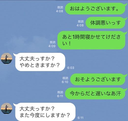 S__6135819.jpg