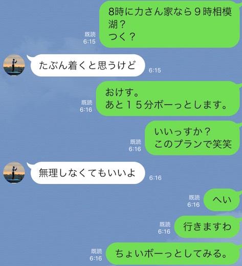 S__6135821.jpg