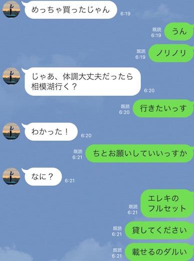 S__6135823.jpg