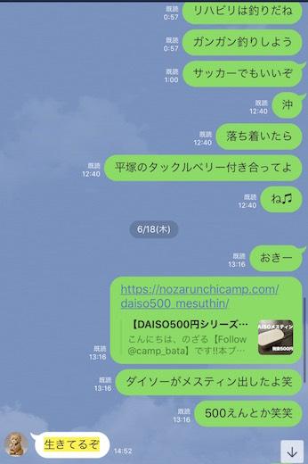 S__8691733.jpg