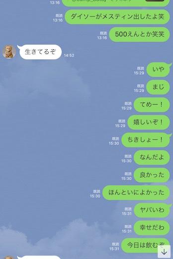 S__8691734.jpg